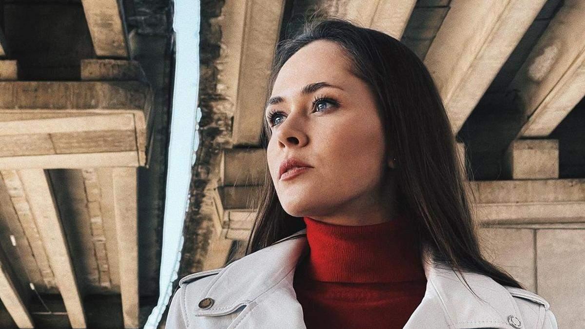 Юлія Саніна показала образ у куртці за 20 тисяч гривень