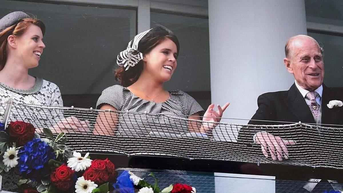 Принцеса Євгенія прокоментувала смерть дідуся принца Філіпа