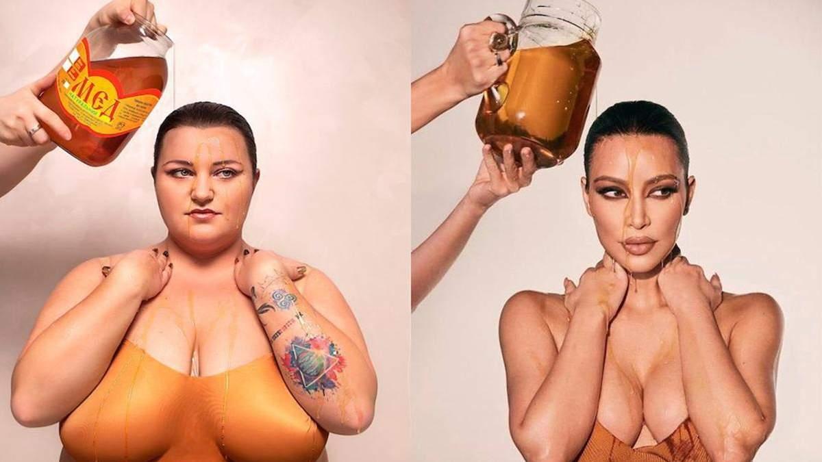 Alyona Alyona спокусливо облилася медом як Кім Кардашян: фото
