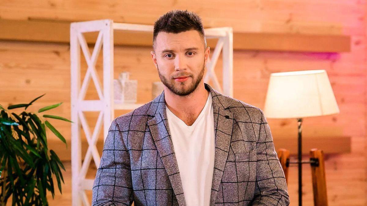 Холостяк Михаил Заливако рассказал о редком заболевании