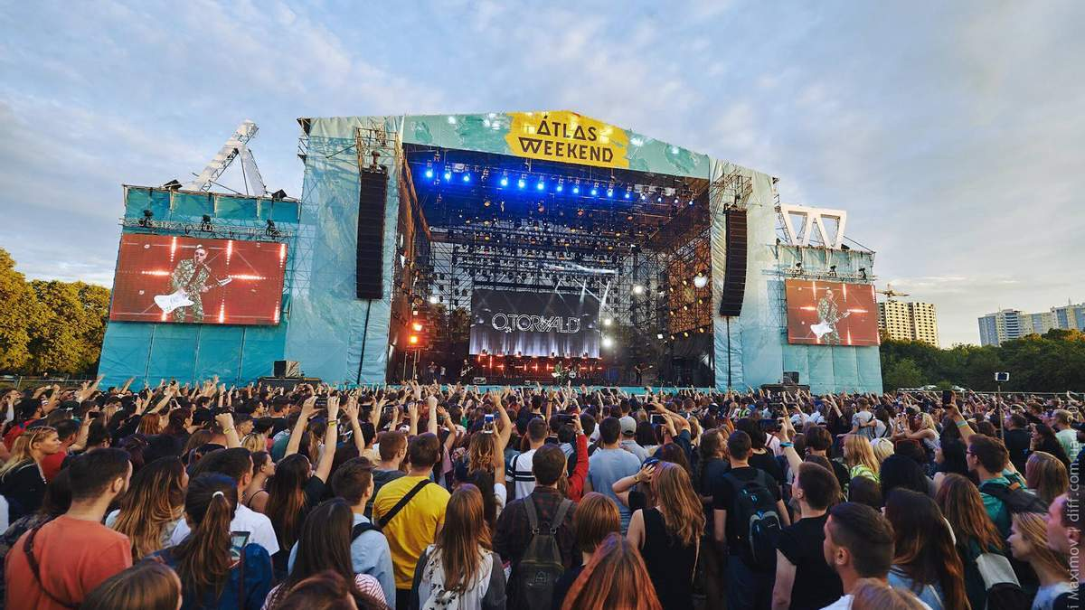 Фестиваль Atlas Weekend перенесли на 2022 год: этим летом его заменят другим