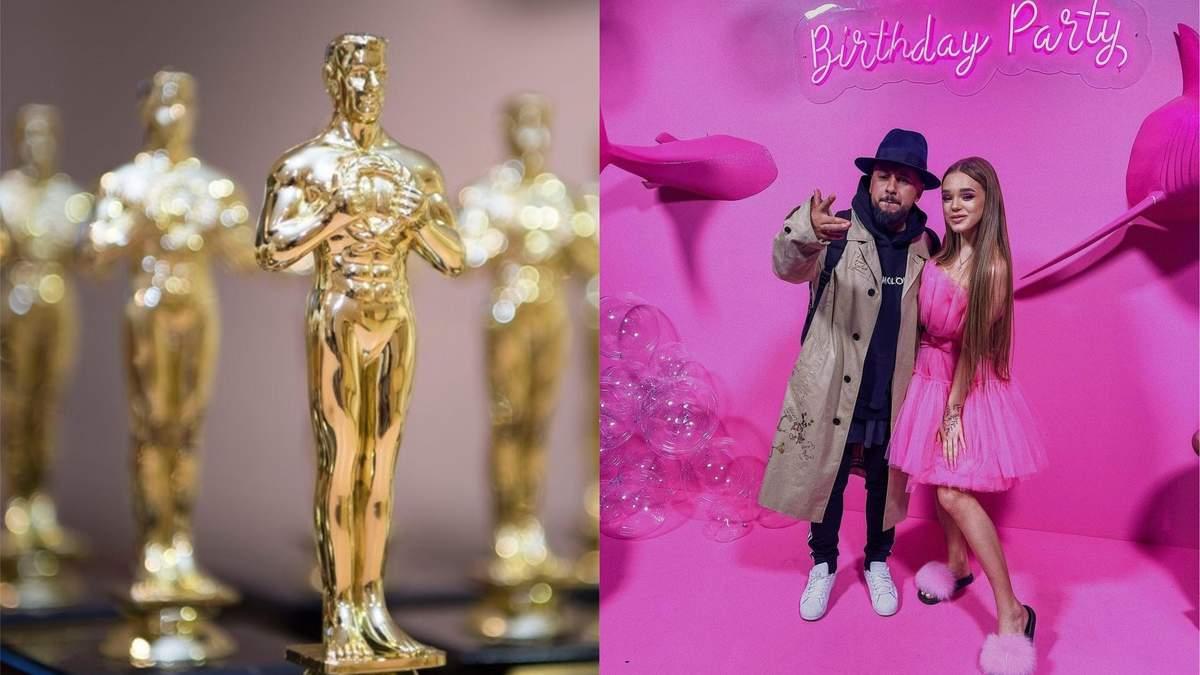 Підсумки тижня: похорон принца Філіпа, переддні Оскара та свято блогерки Верби за 3 мільйони