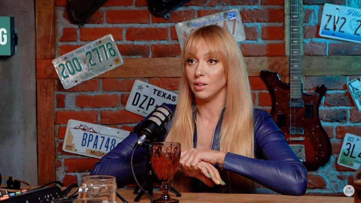 Оля Полякова рассказала о конфликте с Кароль