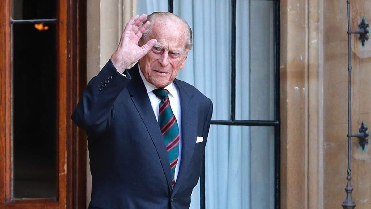 Причина смерті принца Філіпа: офіційно оголошено через місяць