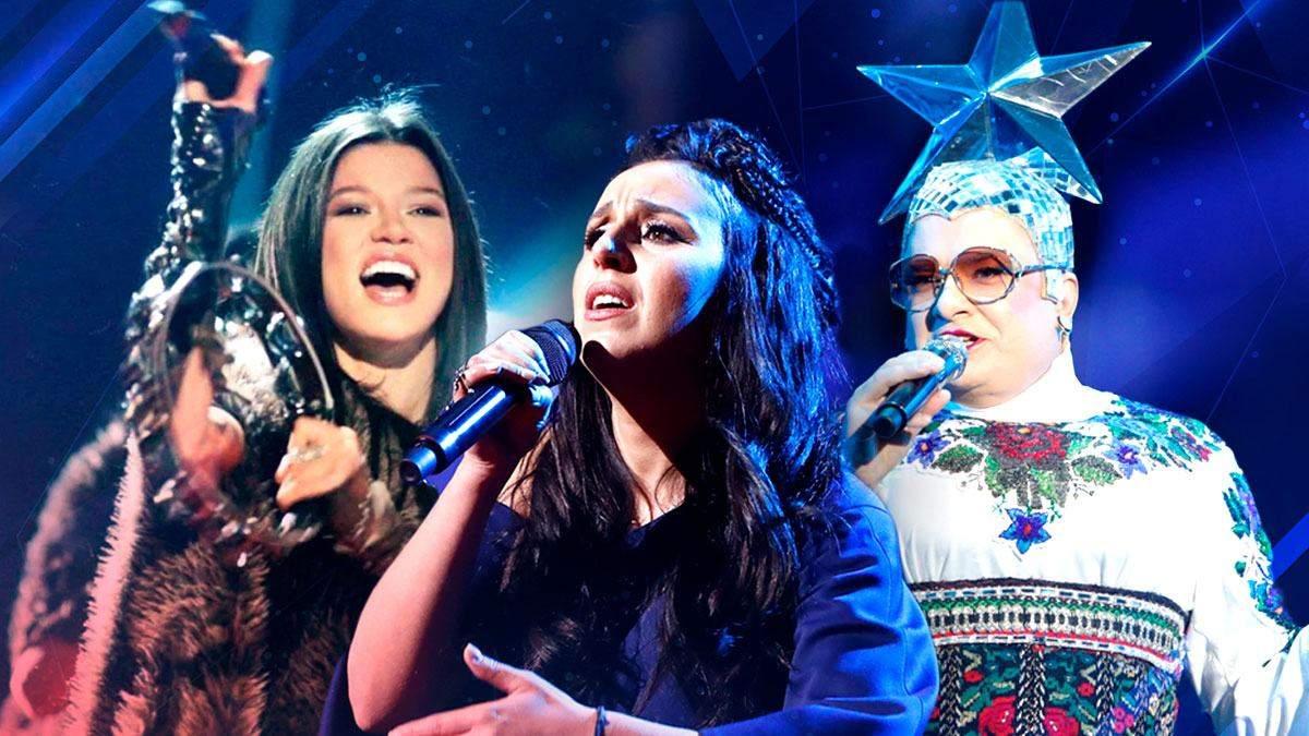 Украина на Евровидении: от начала до сегодня