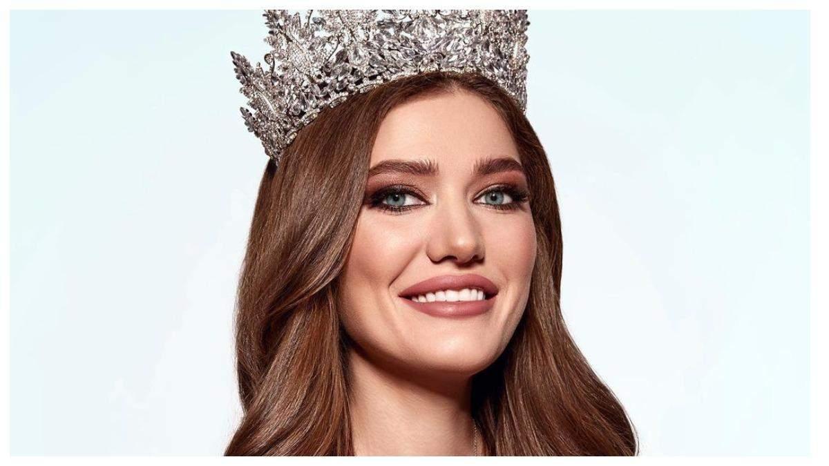 Мисс Вселенная 2020: какое место в конкурсе заняла Украина