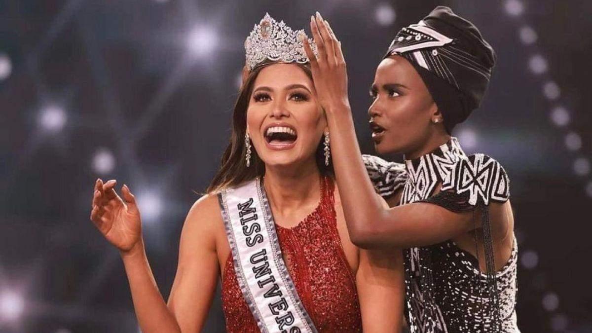 Міс Всесвіт 2020: хто переміг у конкурсі