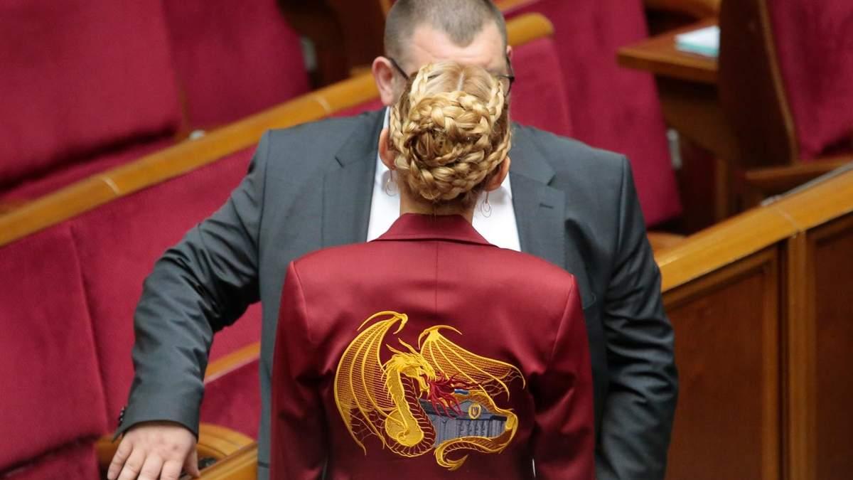 Депутатка Скороход прийшла у Раду в жакеті з принтом дракона