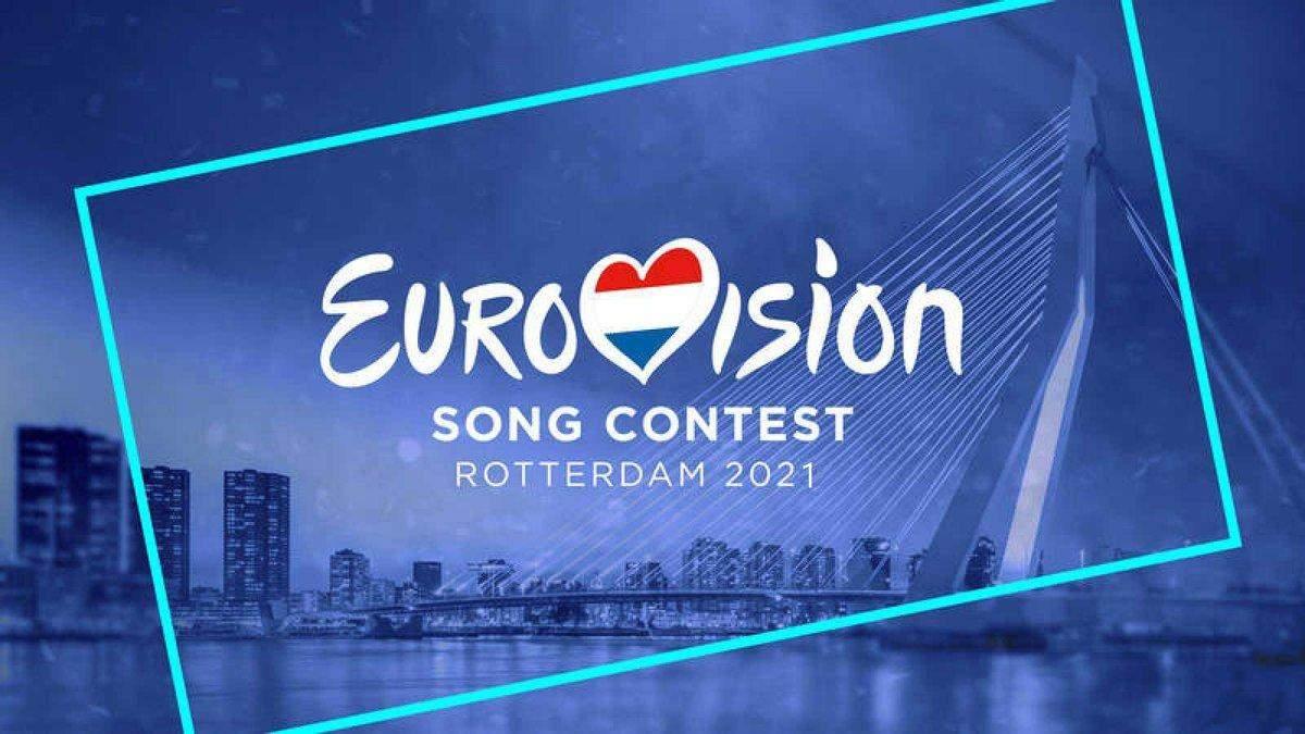 Євробачення 2021: відео виступів усіх учасників 2 півфіналу