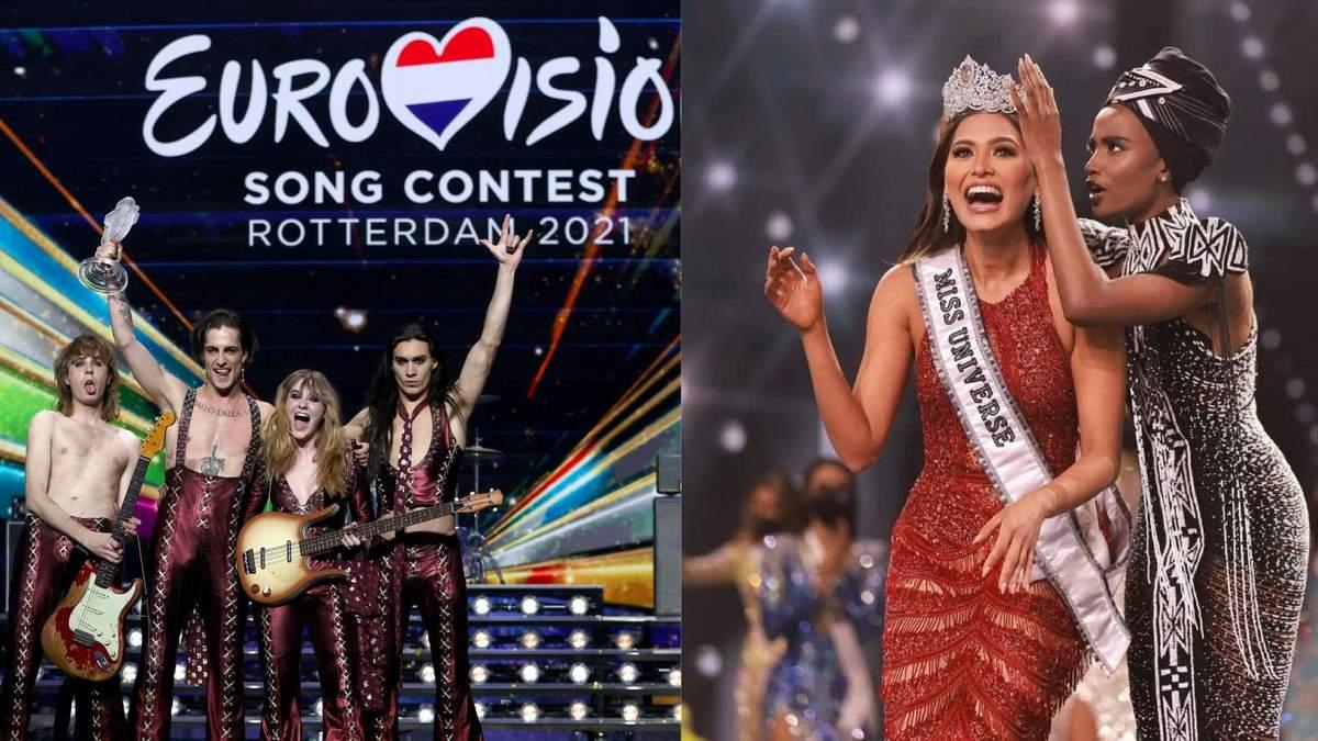 Підсумки Showbiz: фінал Євробачення, Холостяка та Міс Всесвіт