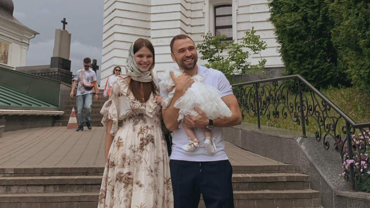 Холостяк Максим Михайлюк охрестив доньку: фото