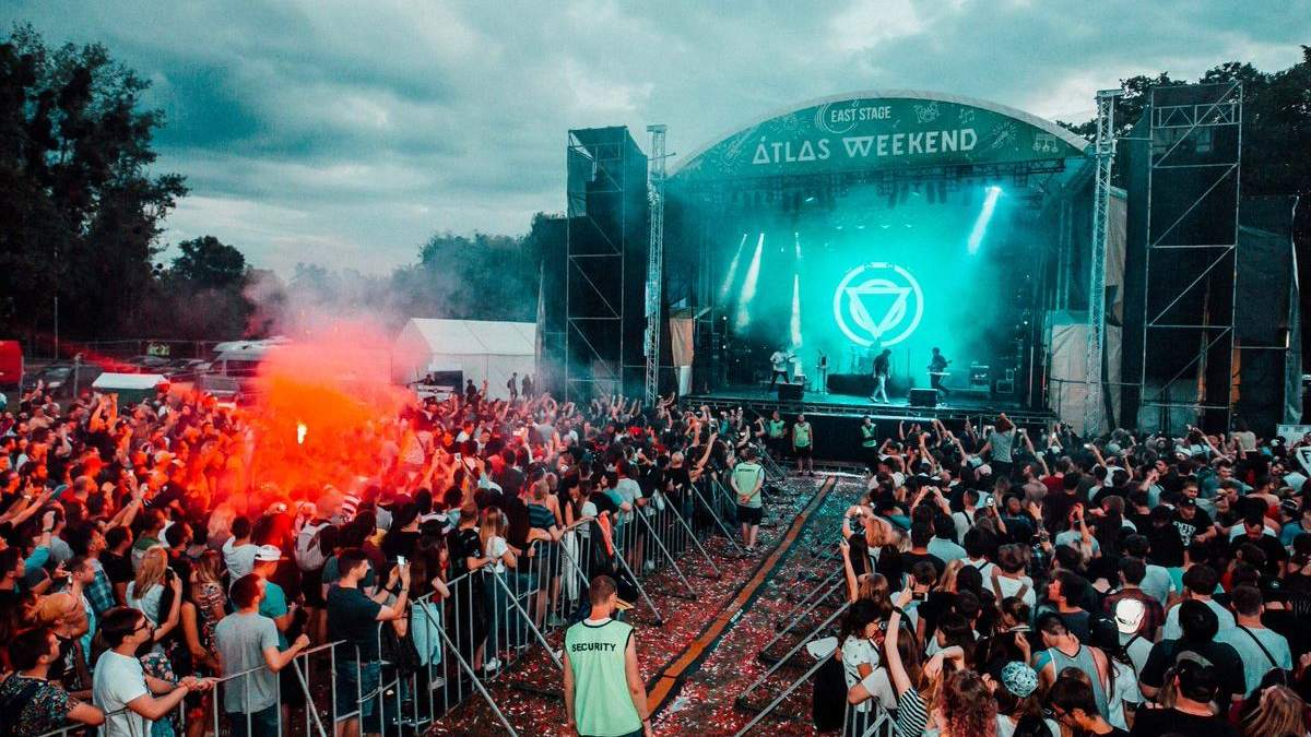 Музика у серці Карпат: що відомо про фестиваль Atlas Weekend Bukovel