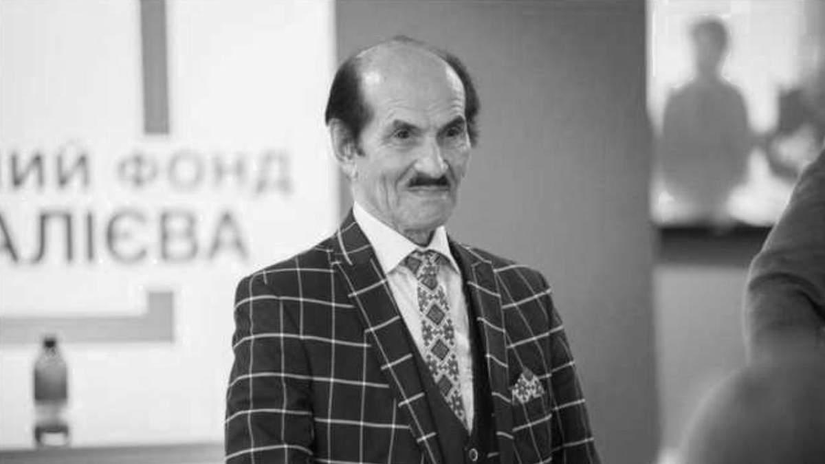 Похорон Григорія Чапкіса: фото прощальної церемонії 18 червня 2021