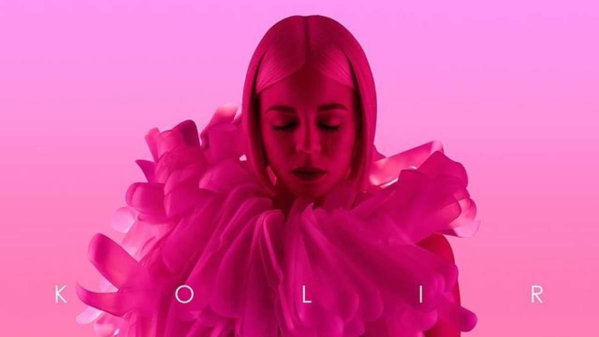 Группа ONUKA презентовала альбом KOLIR