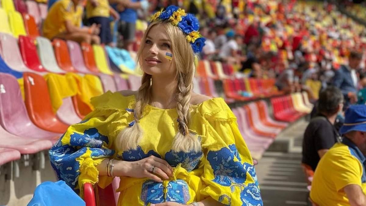 Беременная жена Зинченко поздравила сборную с победой