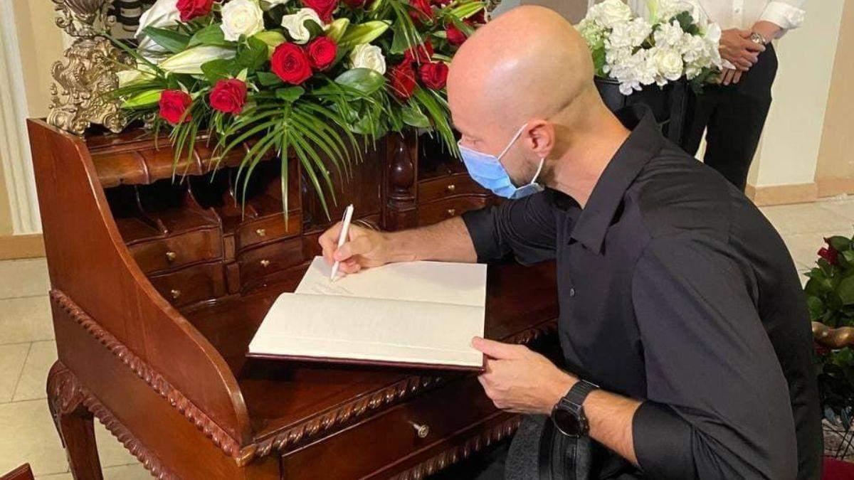 Влад Яма попрощався з Григорієм Чапкісом: фото