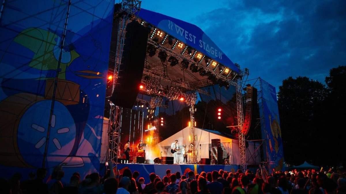 Atlas Weekend 6 липня 2021: розклад другого дня фестивалю