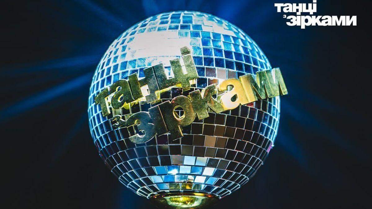 Джамала – первая участница нового сезона Танцев со звездами