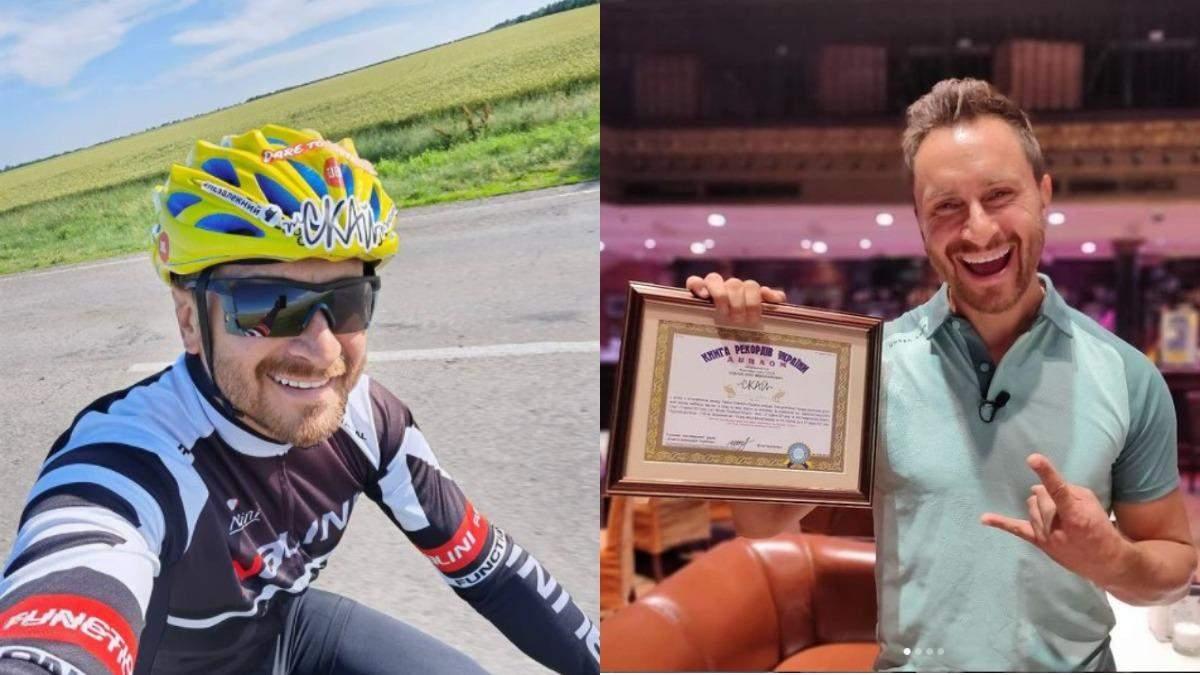 Лидер группы Скай Олег Собчук рассказал о велотуре и рекорде