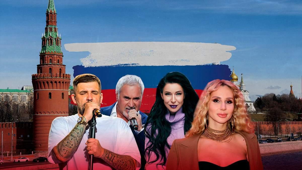 Российские гастролеры в Украине: кто анонсировал концерты
