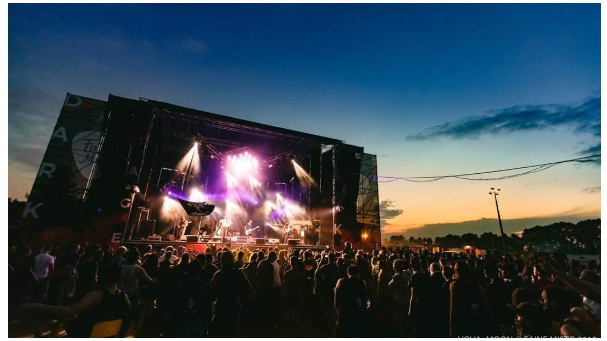 Файне місто 2021: програма та розклад фестивалю