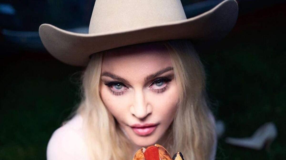 Мадонна устроила вечеринку на природе: яркие семейные фото