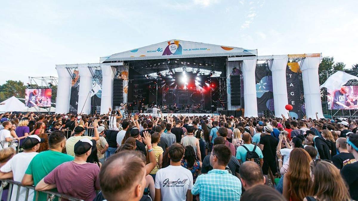 Российские группы законно выступят на Файному місті