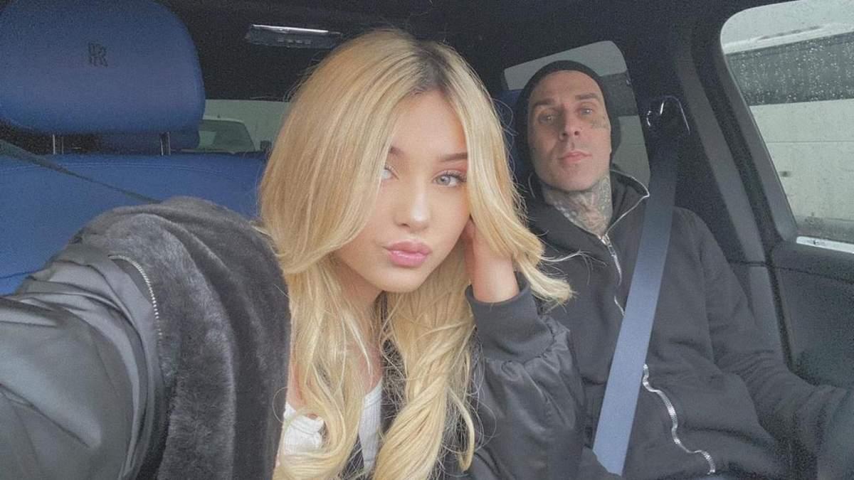 Дочь бойфренда Кортни Кардашян стала называть ее мачехой
