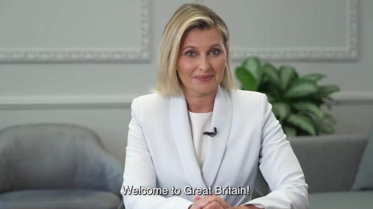 Олена Зеленська презентувала україномовний гід у Лондонському тауері