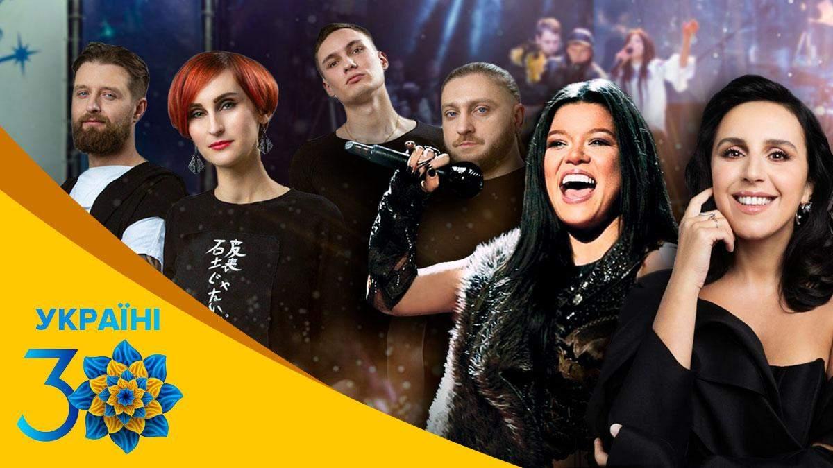 30 років незалежності: українські зірки, пісні яких звучать у світі
