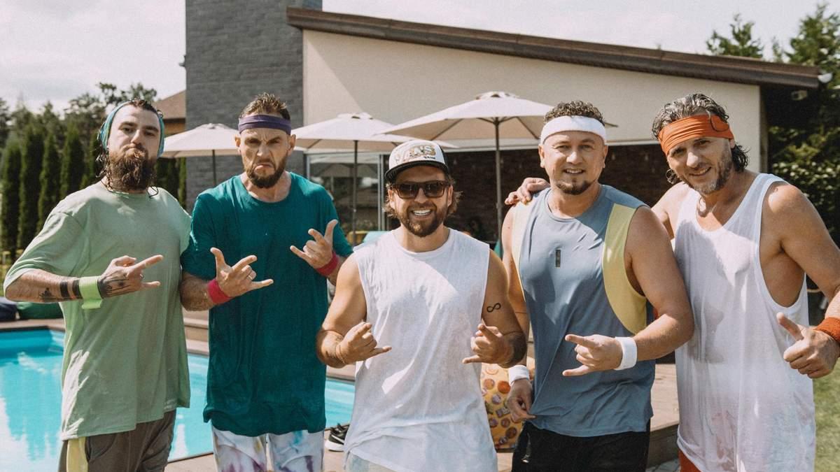 Гурт БЕZ ОБМЕЖЕНЬ випустив хіт про найкращі моменти літа: яскраве відео - Україна новини - Showbiz