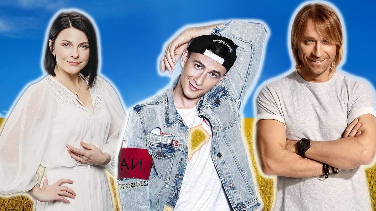 """""""С 30 годом Независимости, моя страна"""": украинские звезды записали красноречивые видео 24 каналу"""