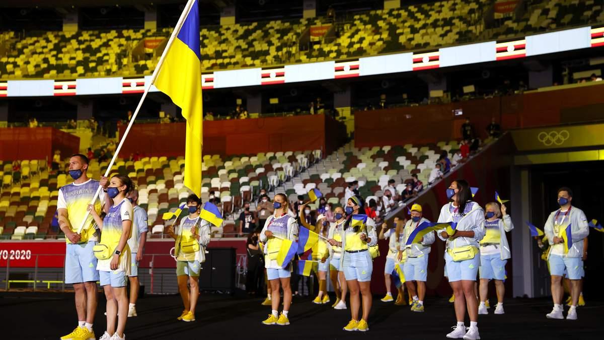 Олімпіада-2020: People назвав українську форму новаторською та одною з найкращих - Новини шоу-бізнесу - Showbiz