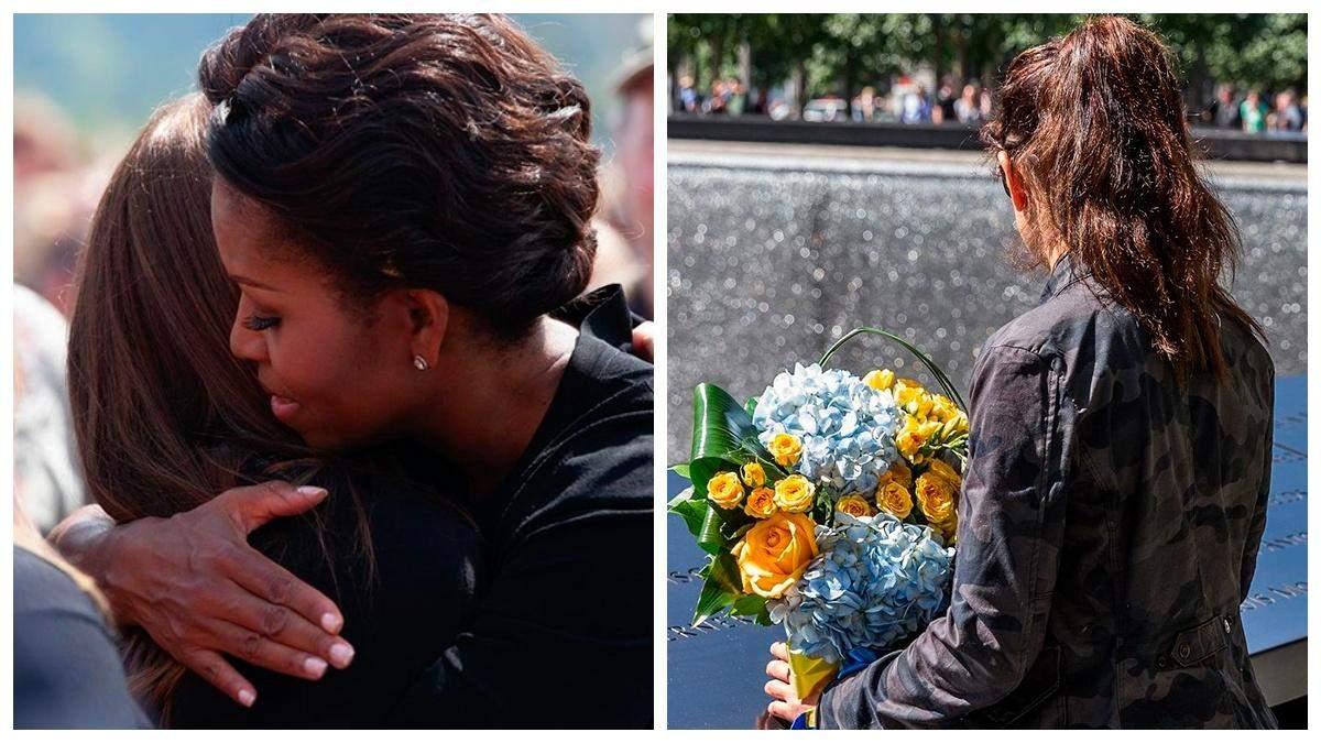 Руслана, Єлизавета ІІ, Мішель Обама: зірки діляться спогадами у роковини теракту 11 вересня - Новини шоу-бізнесу - Showbiz