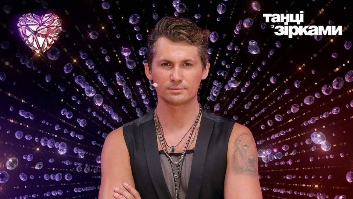 """""""Танці з зірками"""" 2021: ім'я ведучого зіркового балкона у 4 випуску - Showbiz"""