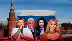 Російські гастролери в Україні: хто з артистів анонсував концерти