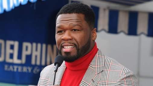 Рэпер 50 Cent получил звезду на Аллее славы в Голливуде: каким был путь артиста к успеху
