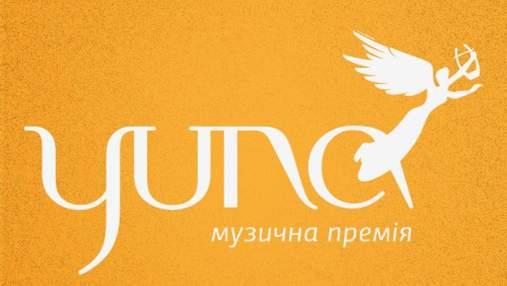 Музична премія YUNA 2020 оголосила нову дату проведення