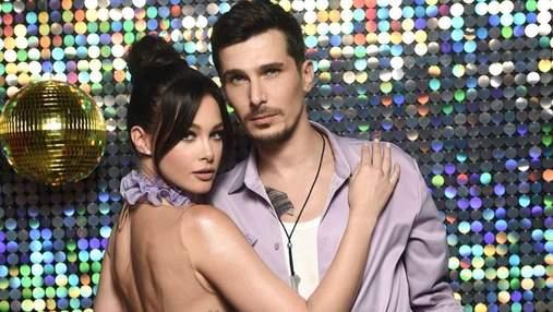 """Позитив і його партнерка відреагували на виліт з """"Танців з зірками"""": Головне, щоб здоров'я було"""