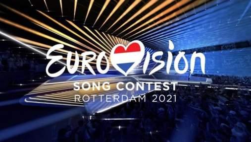 Євробачення-2021: організатори розповіли, чи відбудеться конкурс