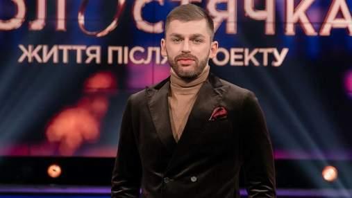 """""""Холостячка"""": Андрей Рыбак рассказал правду об отношениях Эллерта и Мишиной"""