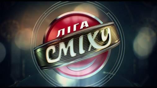"""В России появится украинская """"Лига смеха"""""""