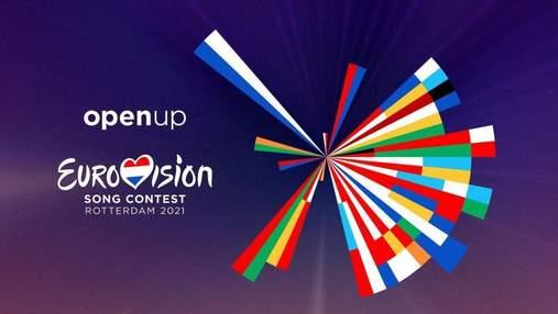 Евровидение-2021: все, что известно о песенном конкурсе