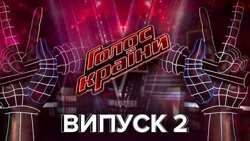 Голос країни 11 сезон 2 випуск: якими новими учасниками поповнились команди тренерів