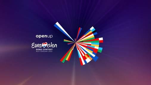 У Роттердамі виключили варіант проводити Євробачення-2021 у традиційному форматі