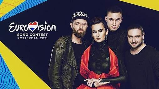 Увійдуть в п'ятірку: Володимир Бебешко оцінив шанси гурту Go_A на Євробаченні-2021