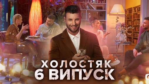 Холостяк 11 сезон 6 випуск: поцілунки на очах у конкуренток та екстримальний стрибок з Анею