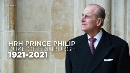 Моряк, чоловік та принц: яким світ запам'ятає Філіпа