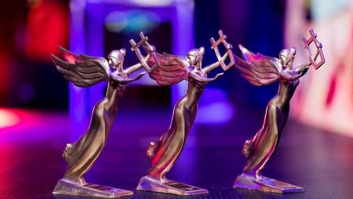 Церемонію YUNA-2021 вдруге перенесли: нова дата та імена хедлайнерів