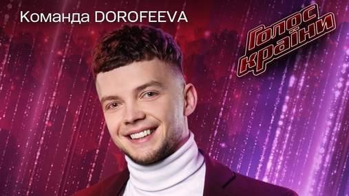 Переможець Голосу країни 11 сезон: біографія Сергія Лазановського